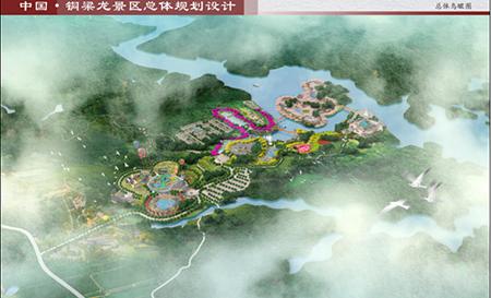 重庆.铜梁龙景区