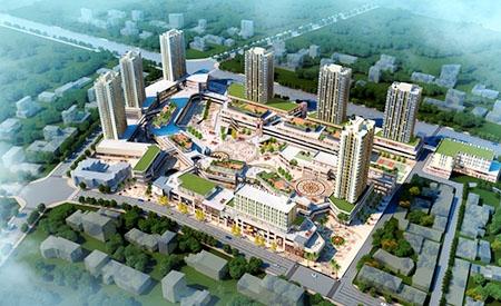 重庆大足万阳国际商贸城